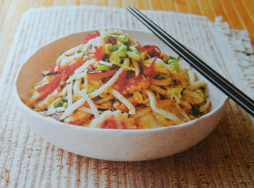 Udon Noodle Stir-Fry with Fish Cake & Ginger